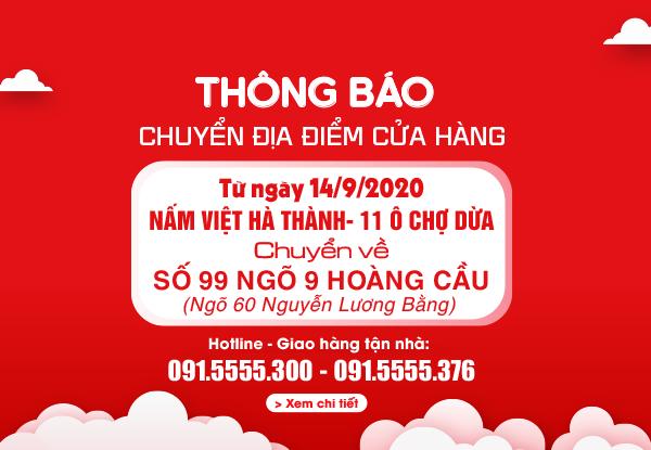 Nấm Việt Hà Thành tại địa chỉ cũ 11 Ô Chợ Dừa sẽ chính thức chuyển sang Địa chỉ mới: Số 99 ngõ 9 Hoàng Cầu, Đống Đa, Hà Nội (Ngõ 6 - Nguyễn Lương Bằng)